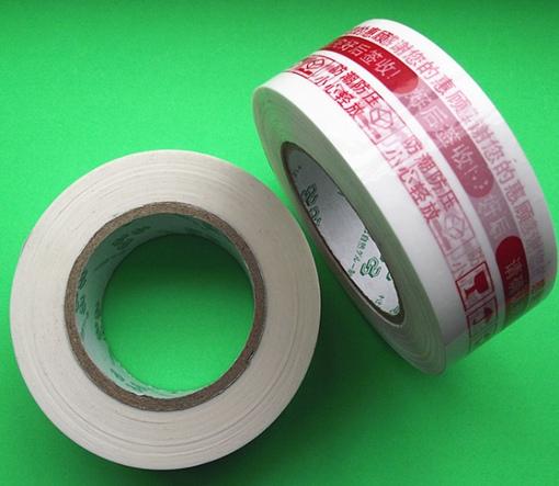 印字的胶带
