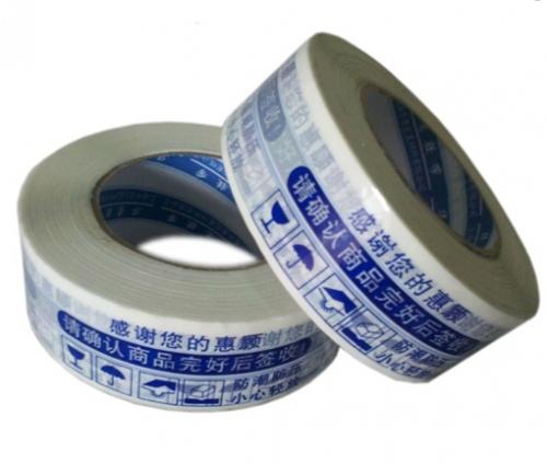 西藏印字胶带