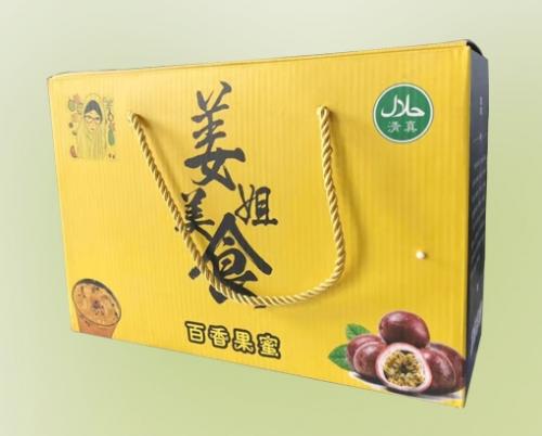 格尔木礼品盒