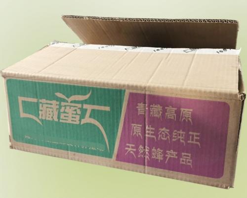 格尔木彩箱